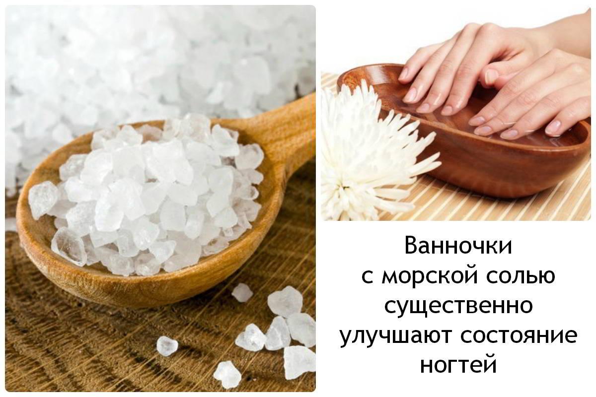 Рецепт ванны с солью