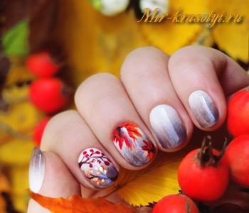 Осенний дизайн ногтей 2017