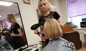 Школы-студии парикмахеров Юлии Бурдинцевой