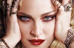 Мадонна: маникюр