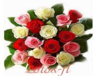 Наша доставка цветов посоветует чем можно удивить любимую женщину