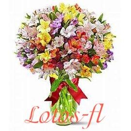 доставка цветов Волгоград