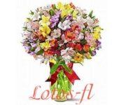 Профессиональная доставка цветов в Мурманске дарит букеты абсолютно всем