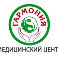 Медицинский центр «Гармония»