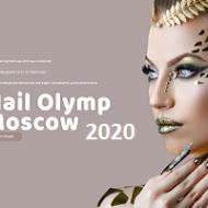 АНОНСЫ: фестиваль «Nail olymp moscow 2020» и Чемпионат мира по ногтевой эстетике 2020