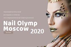 Международный фестиваль NAIL OLYMP MOSCOW 2020