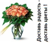 Онлайн-сервис доставки цветов – только свежие букеты для наших клиентов