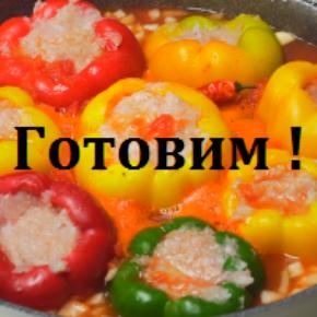 Блюда с мясом и овощами